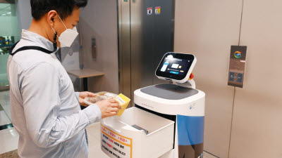 LG전자, GS리테일과 로봇 실내 배달 서비스 확대