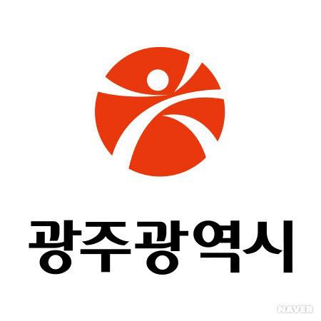 광주시 로고.