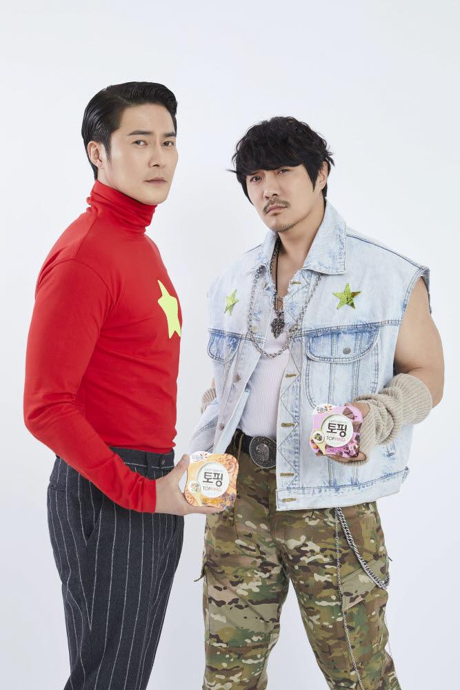 빙그레, 요플레 토핑 광고모델로 'KCM·조동혁' 발탁