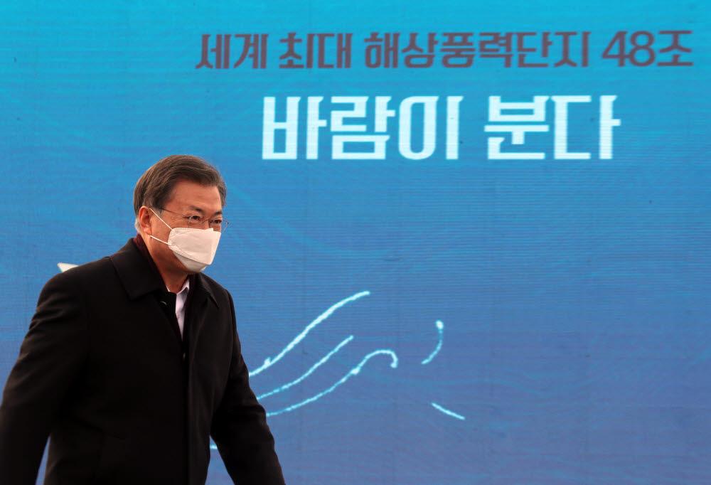 문재인 대통령이 5일 오후 전남 신안군 임자2대교에서 열린 세계 최대 해상풍력단지 48조 투자협약식에서 발언대로 이동하고 있다. 연합뉴스