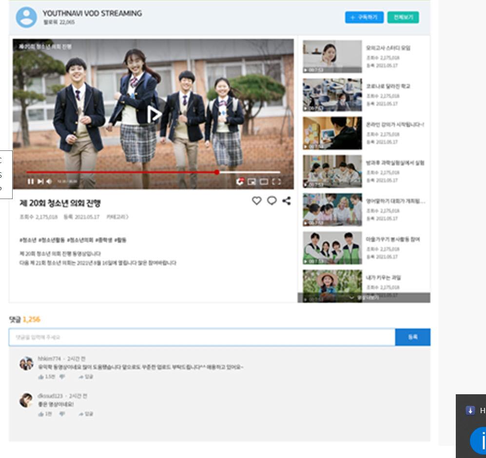 다인리더스, 서울시립청소년미디어센터 '유스내비' 온라인 플랫폼으로 재구축