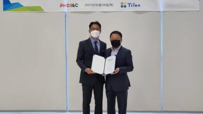 틸론-피앤디아이앤씨, 클라우드 가상화 총판 계약…디지털워크 시장 공략