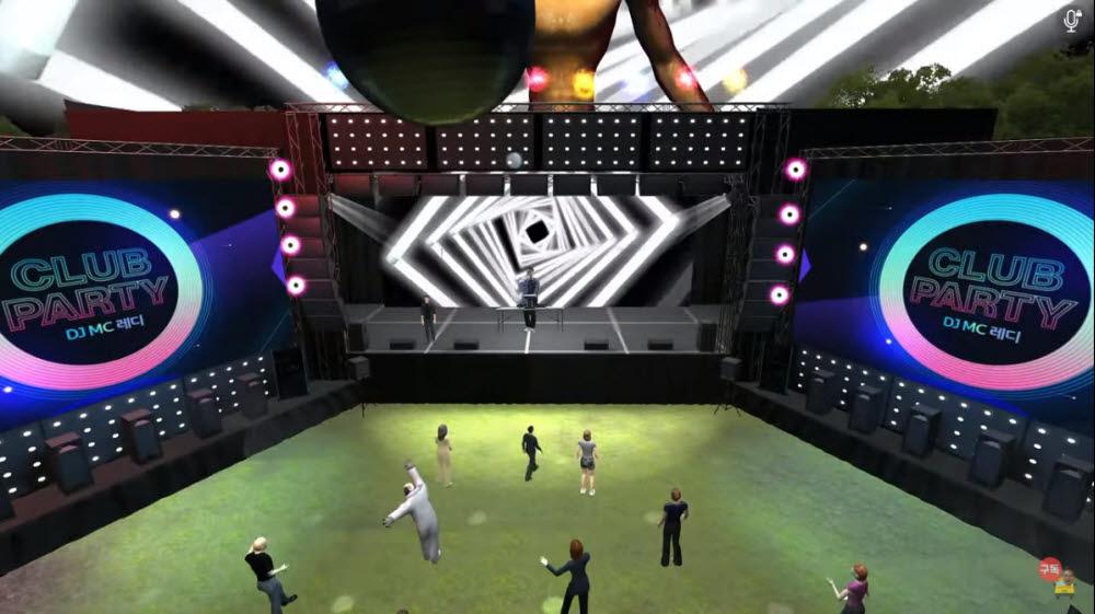 디캐릭이 공급하는 인게이지를 활용한 가상공간에서의 비대면 클럽 행사