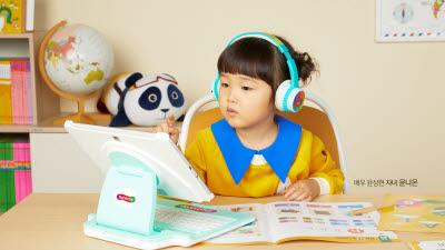 {htmlspecialchars(교원에듀, 스마트 외국어 학습 '도요새중국어' 프리패스 서비스 출시)}