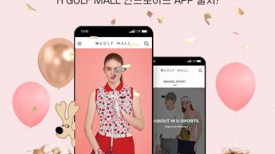 엠유스포츠·스릭슨 골프웨어, 신상품 할인 등 프로모션 개최