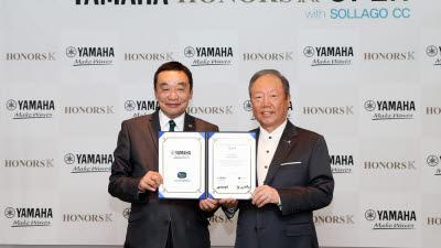 야마하와 손잡은 KPGA오픈...KPGA, 'YAMAHA·HONORS K 오픈' 개최