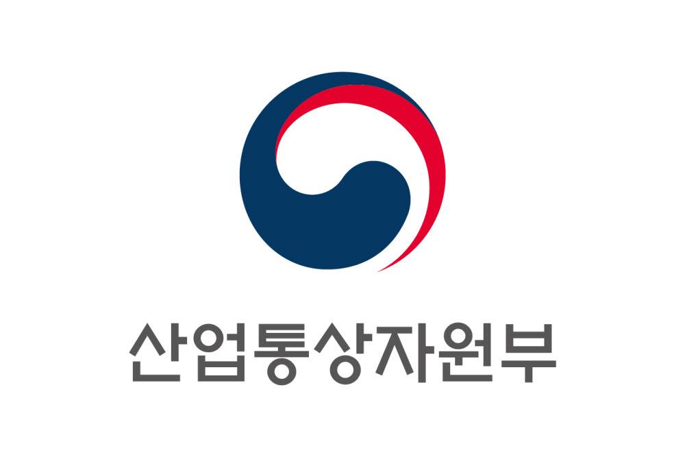 [인사]산업통상자원부