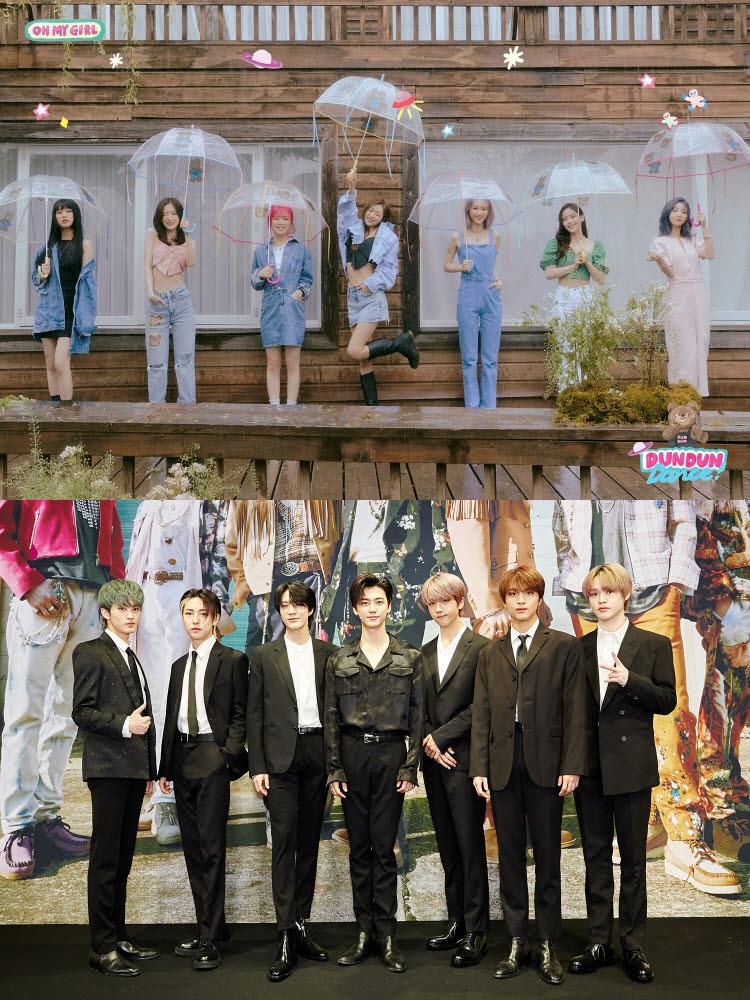 오마이걸-NCT DREAM. (사진=WM엔터, SM엔터 제공