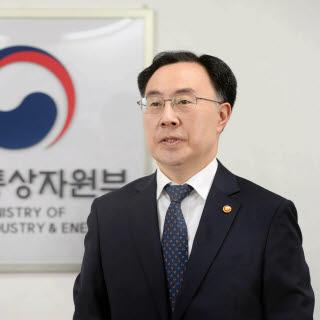 문승욱 산업통상자원부 장관