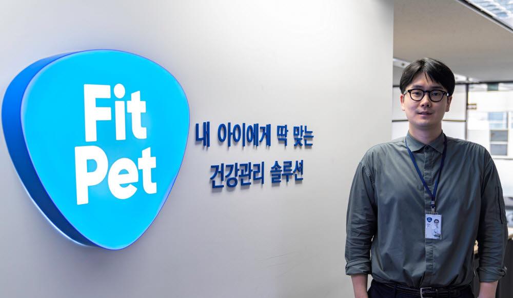 고정욱 핏펫 대표