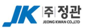 정관, '고체 전해질' 개발 착수…배터리 업계 관심 집중