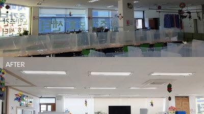 레드밴스, 노인복지시설에 LED 조명 기부