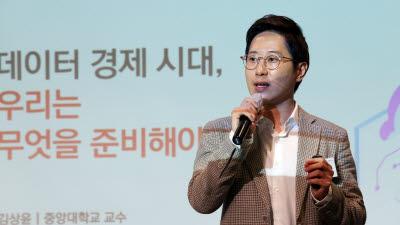 생산성본부, 올해 네 번째 'CEO 북클럽' 개최