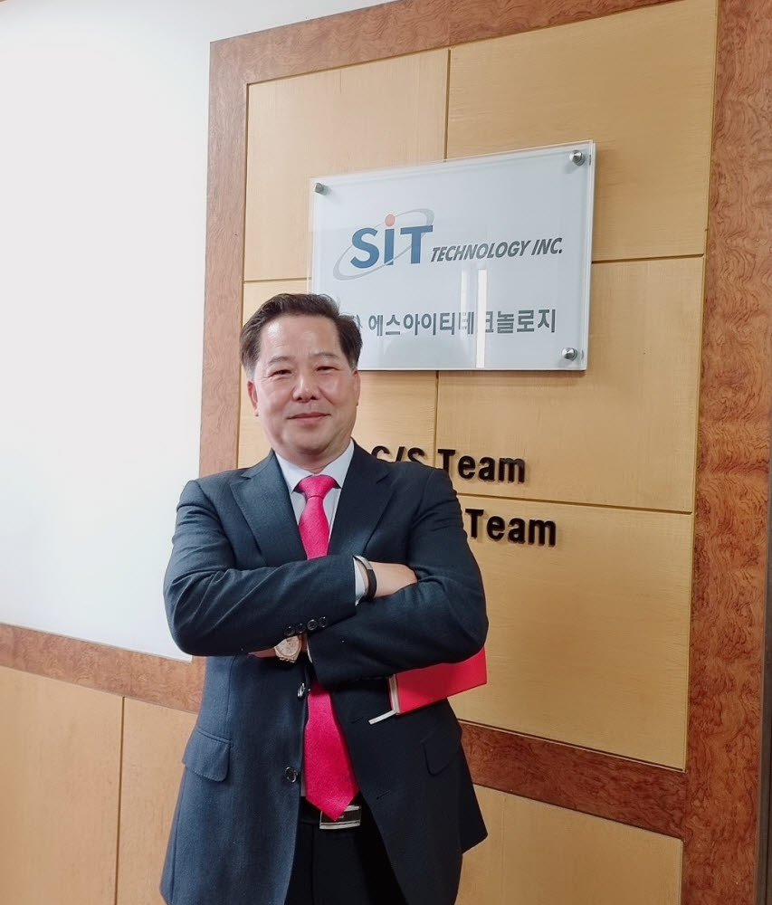 박규홍 에스아이티테크놀로지 대표.