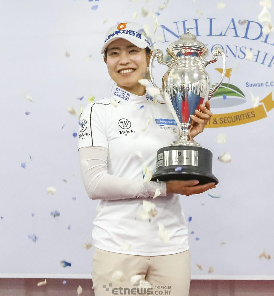 [포토]박민지, 시즌 다승 및 통산 6승 달성