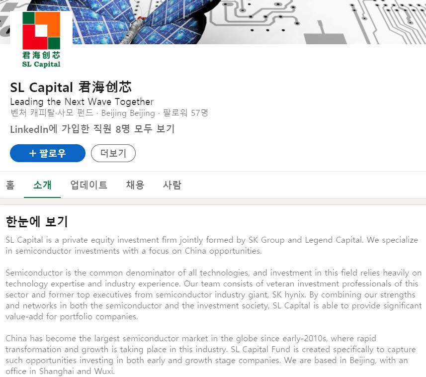 SK그룹, 토종 반도체 IP 스타트업 '오픈엣지' 투자 참여
