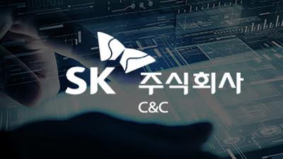 SK㈜ C&C, KB저축은행 차세대 시스템 구축 착수