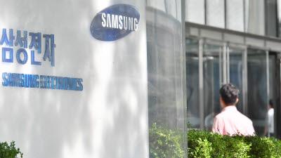 삼성전자, 사내급식 부당 지원 의혹 관련 '자진시정' 신청