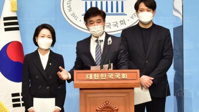 """""""가상자산업 제도권으로"""" 김병욱 의원 '가상자산업권법' 대표발의"""