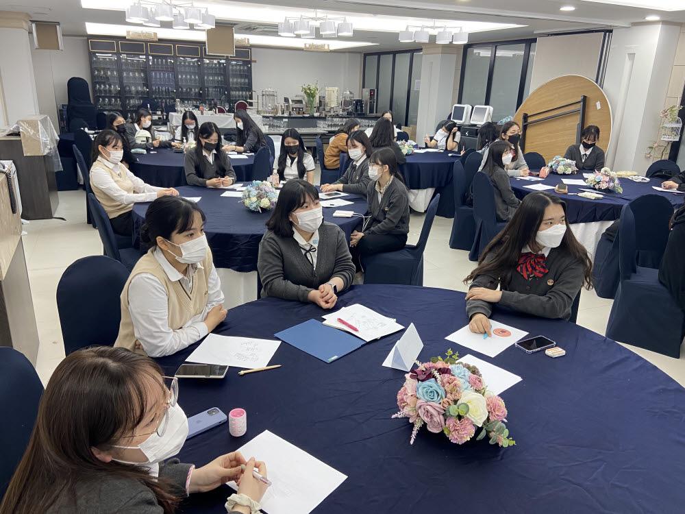 [꿈을 향한 교육]삼육대, 2021대학일자리센터 지역거버넌스 사업 실시