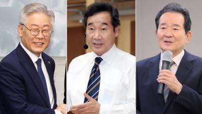 민주 빅3, 차별화 키워드 '기본소득·신복지·돌봄사회'