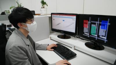 삼성디스플레이, AI로 OLED 개발한다