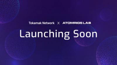 토카막 네트워크, 아톰릭스랩과 탈중앙화 론치패드 플랫폼 개발
