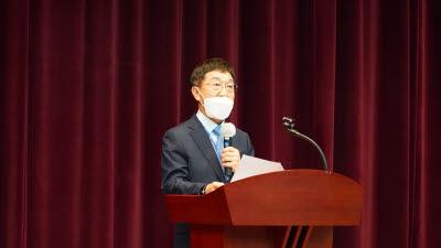 KBSI, 창립 33주년 기념식 개최
