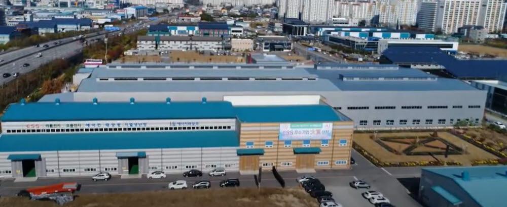 에너지머티리얼즈 광주 공장