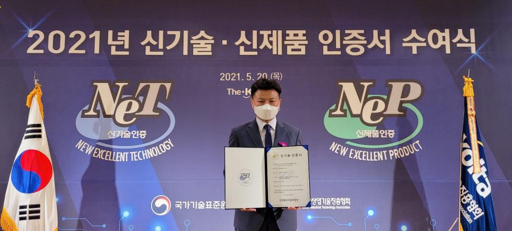 강병완 피즐리소프트 대표가 2021년 NET 인증서를 수상했다.