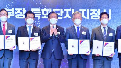 """정부, '소부장 강국' 향한 생태계 구축…""""미래 공급망 선도"""""""