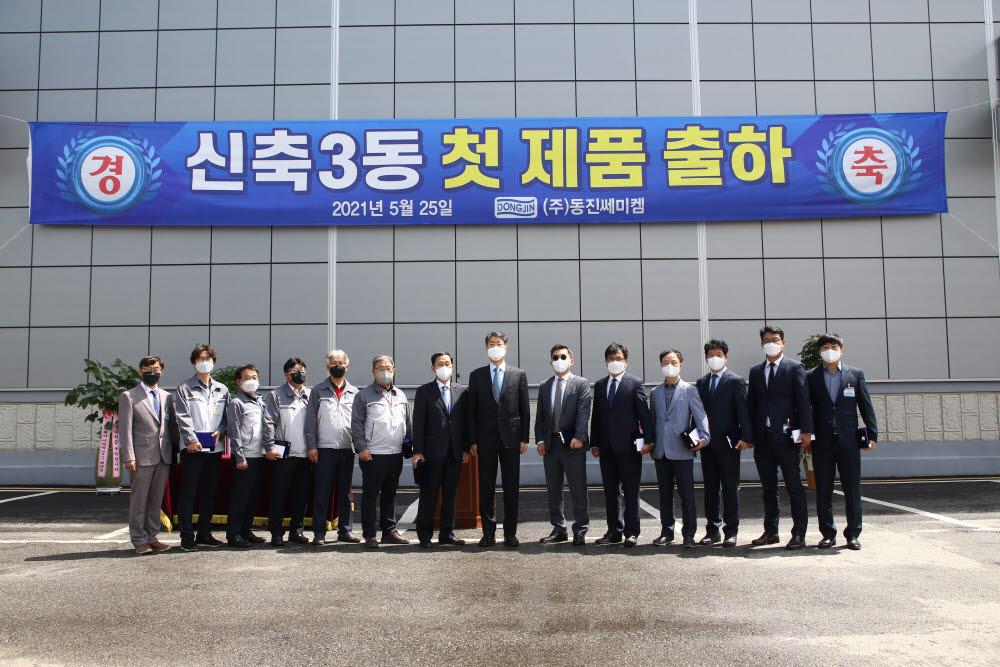 이준혁 동진쎄미켐 대표(가운데)와 회사 임직원, 협력사 관계자들이 첫 제품 출하를 기념해 사진을 촬영하고 있다.<사진=동진쎄미켐)