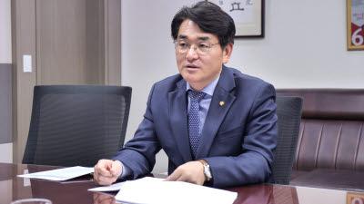 """박용진 """"국가가 책임지는 온국민 '커리어형성권' 보장""""…27일 세미나"""