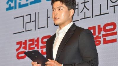 """국민의힘 청년최고 후보 김용태 """"2030대표, 90년생 적임자 자부"""""""