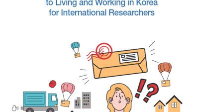NST, 출연연 외국인 연구자를 위한 가이드북 발간