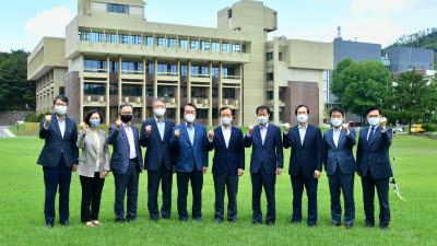 UST, 산학협력 자문위원회 개최...산업 기술 인재 양성 비전 나눠