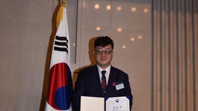 파웰 코퍼레이션, 강창수 대표 과학기술 정보 통신부 장관상 수상