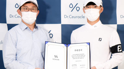 이지함화장품, '유망주' 차강호 메인 스폰서 계약[구단N]