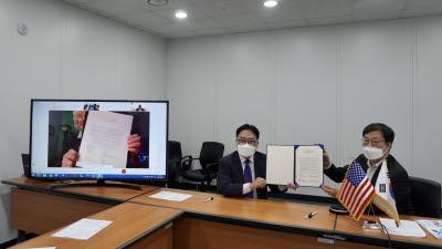 한미 위성항법 협력 공동성명 서명...KPS 개발 기반 마련
