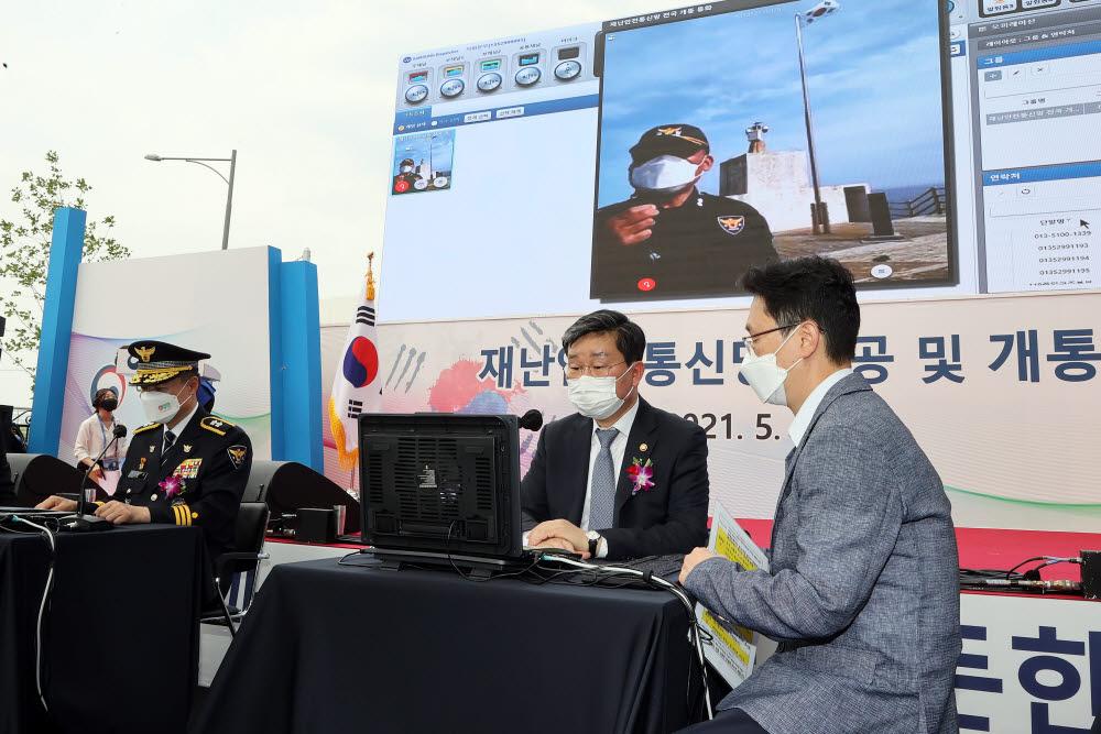 전해철 행정안전부 장관이재난망 대구운영센터에서 열린 개통식에서 독도 경비대원과 영상통화 시연을 하고 있다.