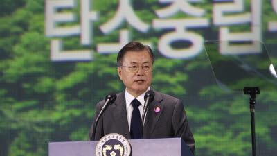 문 대통령, 탄소중립위 출범식 참석...'탄소중립'은 선도국가 발돋움 '기회'