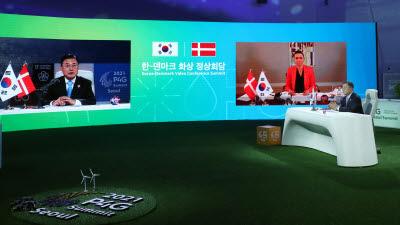 문 대통령, 덴마크 총리와 정상회담...포괄적 녹색전략 동반자 격상