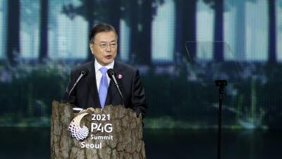 문 대통령, P4G 폐막 전 서울선언 채택...탈석탄 등 에너지 전환 가속화 등 담아