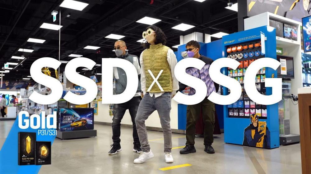 SK하이닉스는 1일 쓱 발음을 활용한 이색 SSD 마케팅 영상을 유튜브에 게시했다.