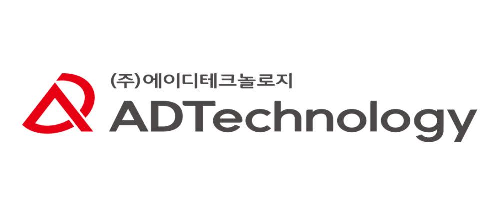 """에이디테크놀로지, 박준규 신임 대표 선임…""""첨단 미세공정 삼성과 협업"""""""