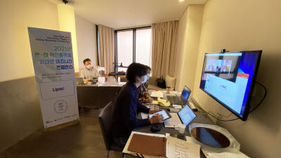 이노비즈협회, 한·러 혁신플랫폼 온라인 비즈니스 콘퍼런스 개최