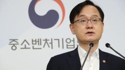 """강성천 중기부 차관 """"청년 창업 과제 수시로 점검"""""""