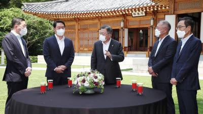 문 대통령, 4대그룹 한미 동맹 강화·폭 넓혔다