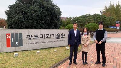 GIST 블록체인인터넷경제연구센터-SACA, 블록체인 전문가 상호교류 MOU