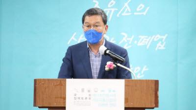 신정훈, '에너지전환시대 석유유통산업의 과제와 전략' 토론회 주최